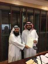 هيئة تحرير مجلة العلوم التربوية الجديدة بجامعة الأمير سطام بن عبد العزيز عقدت اجتماعها الأول